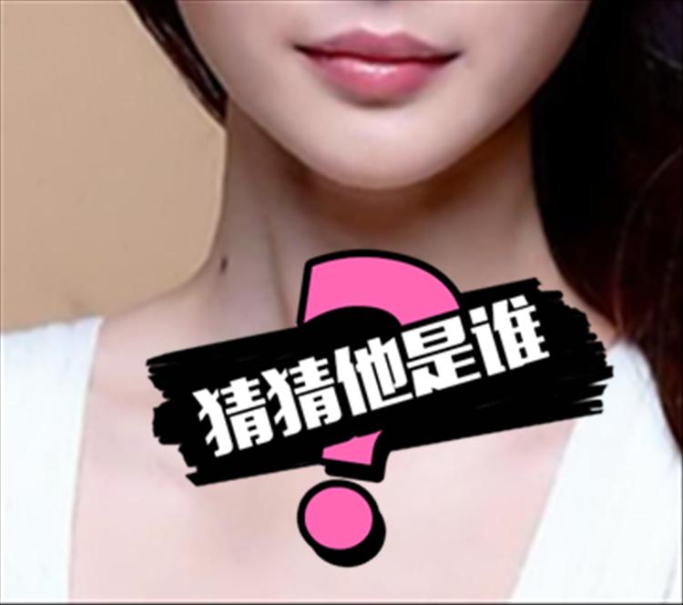 【猜猜TA是谁】她是个湘妹子  曾获湖南台星姐前十