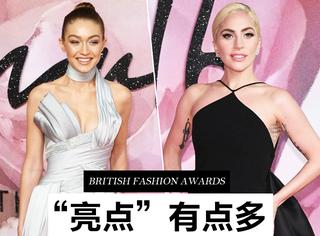 Gigi抖裙摆、Gaga的裙子擦奖杯…玩的不在状态,好在美的都在线!