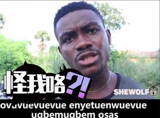 非洲男子有着最难拼的名字,连自己都不会写
