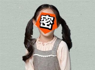 网友说愿意等她十年,原来韩国现在最火的小模特是她!