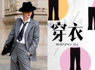 【穿衣MorningCall】过冬腿粗怎么办?穿上这条高腰阔腿裤啊!