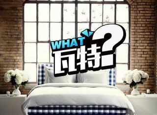 这应该是世界上最贵的床垫,9百万一个