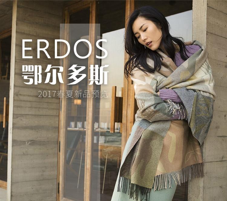 ERDOS 17春夏新品预览 | 刘雯的每一件同款太心水了!