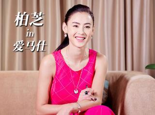 张柏芝现在就已经穿上了爱马仕的最新款,玫粉色长裙更衬她的好气质