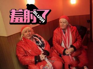 这对75岁的双胞胎姐妹现在是荷兰最老的性工作者
