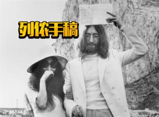 列侬36年祭 | 除了巨星身份,看看他是什么样的丈夫和父亲