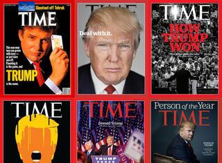 川普10次上《时代》封面,一步一步当上了总统