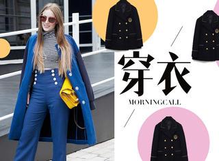 【穿衣MorningCall】经典的海军风大衣,穿上它就自带浓浓的英伦风!