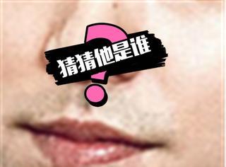 """【猜猜TA是谁】他是韩国的""""千万演员""""  主演的电影促成了相关立法"""
