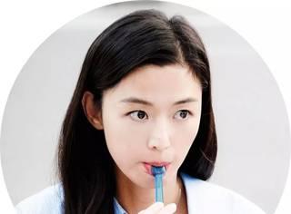 全智贤宋慧乔用裸眉撩鲜肉,35岁冻龄少女的秘密全在这里!