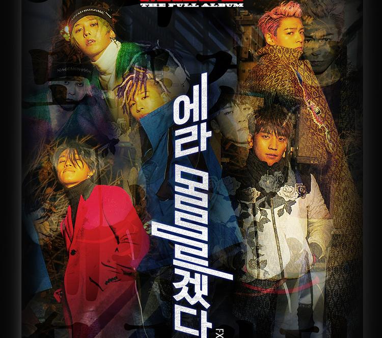 终于等到你!BIGBANG爆炸回归,MV预告根本看不够啊~