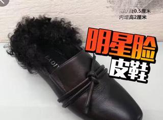 脑洞大开!这双鞋撞脸陈奕迅,Eason发型被网友玩坏