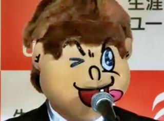 """为保命记者戴头套领奖!今年日本流行语又出了什么""""幺蛾子""""?"""