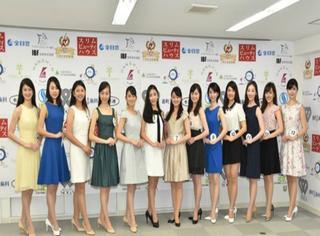 2017年日本小姐选美决赛十三人已经出炉啦,全员歪颜