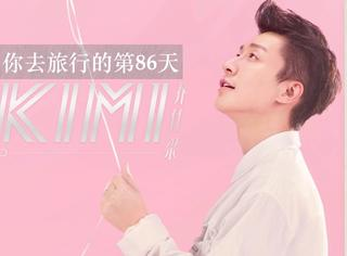 乔任梁最珍贵专辑今日发行,他是音乐世界里最帅的男孩!