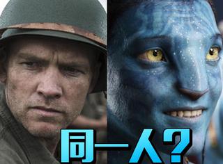 觉得《钢锯岭》中队长帅气又眼熟?你们忘了7年前蓝蓝的他