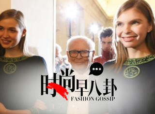 【时尚早八卦】皮尔卡丹从业70周年庆时装秀:我还不打算退休!