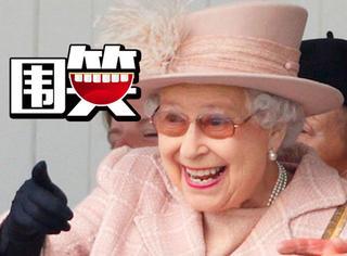 女王的圣诞演讲太有套路,63年说的基本都一样