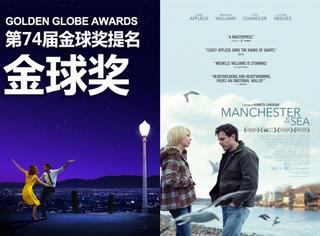 第74届金球奖曝提名:《爱乐之城》7项领跑,《钢锯岭》最佳影片?