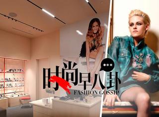【时尚早八卦】 《欲望都市》女主鞋店开啦~Kristen Stewart 登法国版《Vogue》!