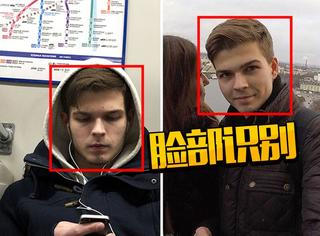 可怕,摄影师用脸部识别软件,找到了所有人的社交网站