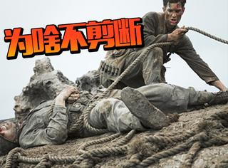 看完《鋼鋸嶺》后輾轉難眠:為什么日本兵不把繩索鋸斷?