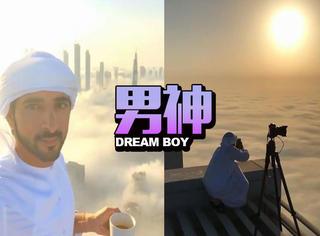 迪拜王储看日出,但人家是腾云驾雾去的