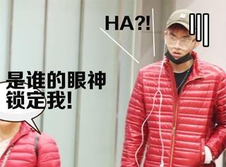 吴亦凡在机场被大妈撞衫 时尚王的地位就此尴尬啦