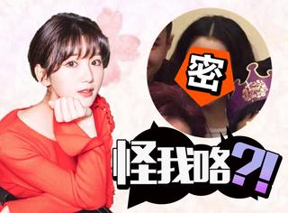 毛晓彤发了张合照,然后《锦绣未央》主演的素颜全被曝光了!