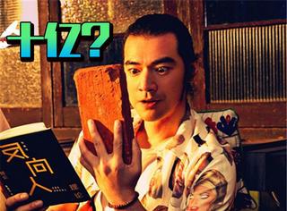 张嘉佳说《摆渡人》票房过十亿才不亏本,网友:求演员报价!