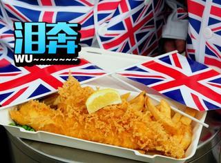 因为气候变暖,英国人可能吃不上炸鱼薯条了