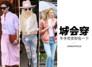 维多利亚粉裙巡店、Gaga粉帽引潮流,圣诞之际你也需要粉红一下!