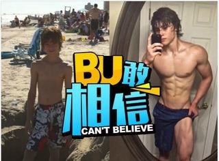 14岁时瘦成弱鸡被霸凌,现在他健身成帅气筋肉人回击