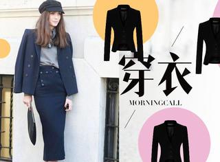 【穿衣MorningCall】把西装外套可女人,可帅气,娘man平衡好单品!