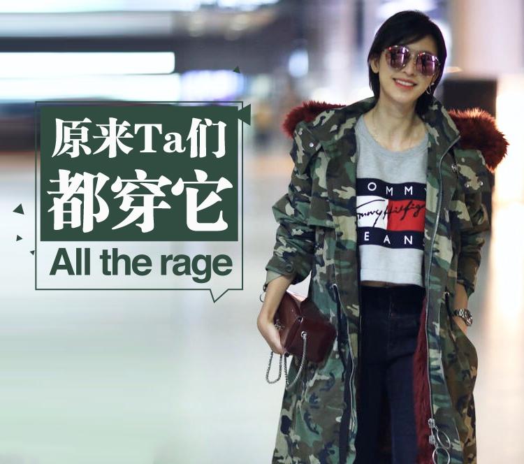 【明星同款】张俪和陈伟霆不小心撞衫,果然迷彩大衣才是冬日情侣装的正确打开方式!