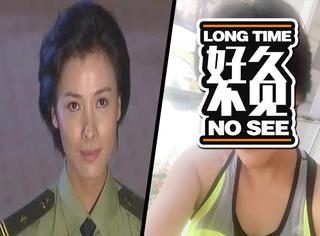 【好久不见】当年《永不瞑目》中的苏瑾,现在长这样了!
