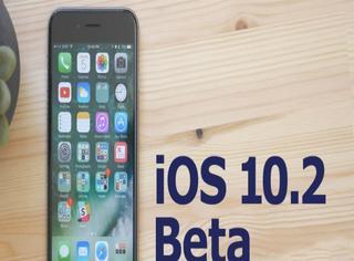 苹果iOS 10.2更新,这次多了上百种emoji和全新TV APP
