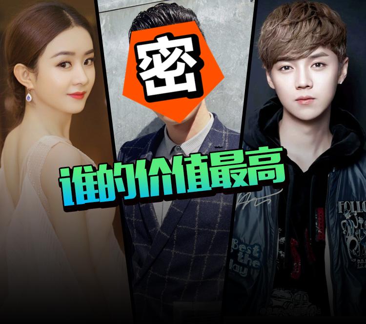 2016中国最具商业价值明星TOP10,没想到第一名竟是他!