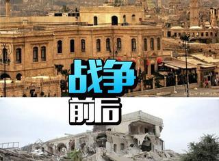 战前战后,他们在同一个地方拍了2张照片