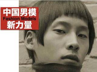 肌肉男模的时代已经过去了,如今最夯的中国男模长这样……