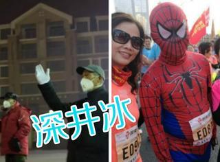 """北京雾霾爆表,大妈却跳广场舞!这样的""""深井冰""""深圳跑马场上也有!"""