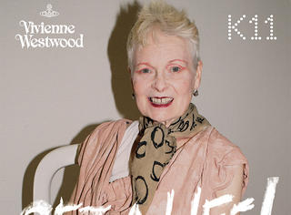 K11 X Vivienne Westwood | 首次艺术跨界时尚环保年度大展