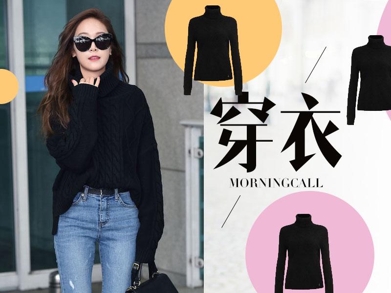 【穿衣MorningCall】奶奶的毛衣别扔掉!现在拿出来穿正时髦!
