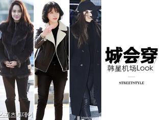 IU、郑恩地、宋智孝all black造型玩儿帅气,这些甜美的姑娘们怎么了?