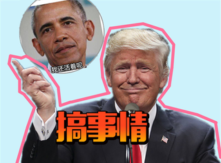 川普发推特说中国偷无人潜航器,结果评论区被表情包攻陷了...