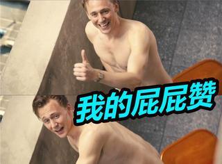 【2016金橘奖】票选年度最佳美臀:吴亦凡、抖森、孔刘,谁是最美小屁屁!