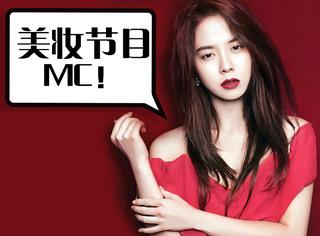 从《RM》下车没关系 智孝欧尼明年的美妆节目我们也好期待!