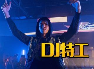 吴亦凡变好莱坞DJ特工,打碟、飙车、枪战,简直十项全能