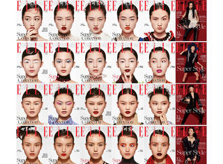 ELLE一本刊竟然出了24张封面,而且你还能随意组合给超模换脸!