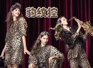 Dolce & Gabbana和豹纹杠上了,从头到脚都被疯狂洗眼睛!